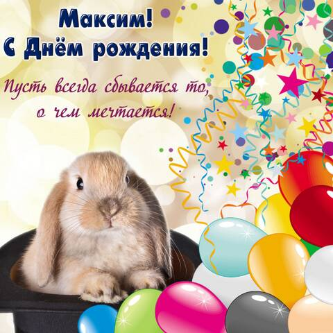 http://forumupload.ru/uploads/0011/50/f1/60/t527334.jpg