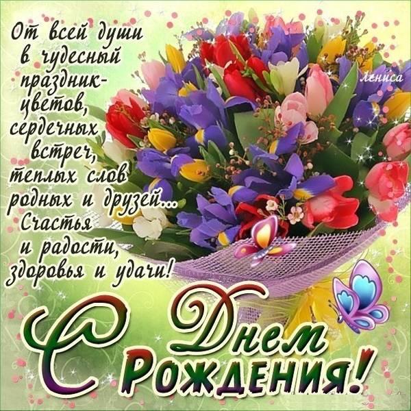 http://forumupload.ru/uploads/0011/50/f1/607/t211447.jpg