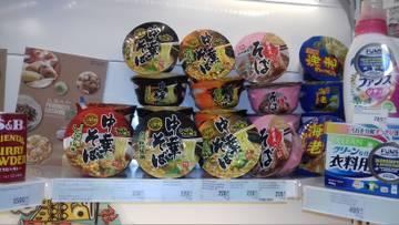 Классный магазин японских продуктов