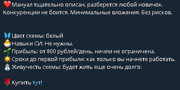 https://forumupload.ru/uploads/0011/56/7c/3989/t82504.png