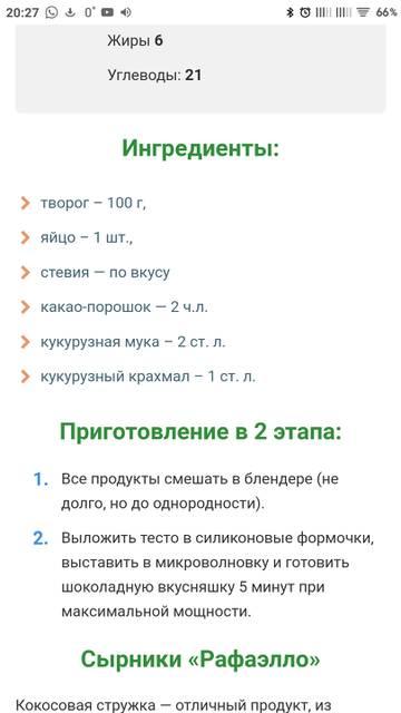 http://forumupload.ru/uploads/0011/7a/32/9544/t87510.jpg