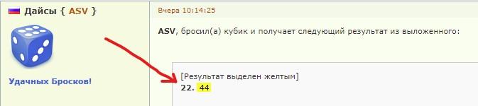 https://forumupload.ru/uploads/0011/85/db/2/119455.jpg