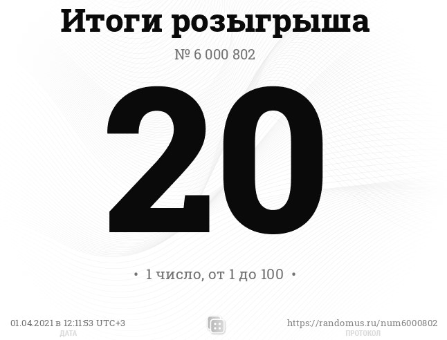 https://forumupload.ru/uploads/0011/85/db/2/255698.jpg