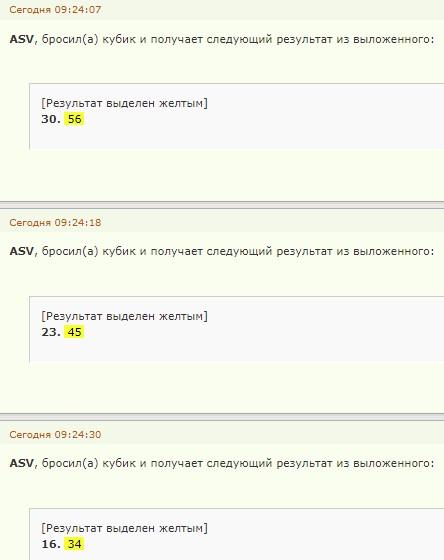 https://forumupload.ru/uploads/0011/85/db/2/305030.jpg