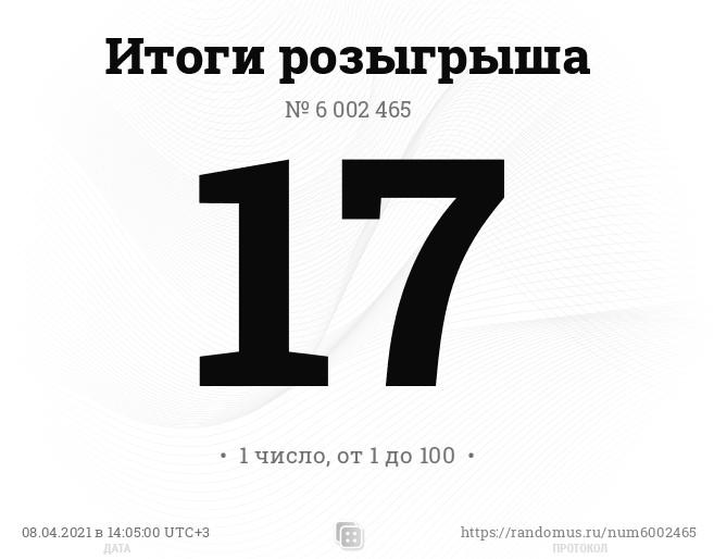 https://forumupload.ru/uploads/0011/85/db/2/351480.jpg