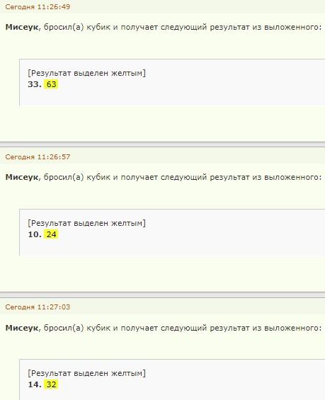 https://forumupload.ru/uploads/0011/85/db/2/43000.jpg