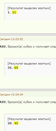 https://forumupload.ru/uploads/0011/85/db/2/694211.jpg