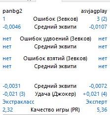 https://forumupload.ru/uploads/0011/85/db/2/715845.jpg