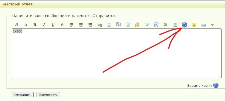 https://forumupload.ru/uploads/0011/85/db/2/813192.jpg