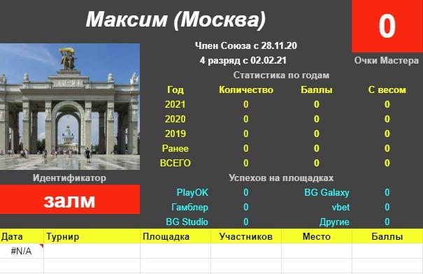 https://forumupload.ru/uploads/0011/85/db/2/900965.jpg