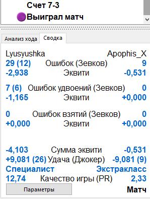 https://forumupload.ru/uploads/0011/85/db/566/181668.png