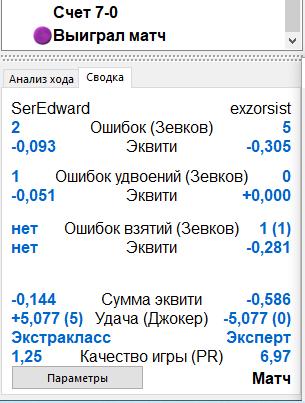 https://forumupload.ru/uploads/0011/85/db/566/217347.png