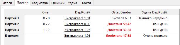 https://forumupload.ru/uploads/0011/85/db/566/245560.png