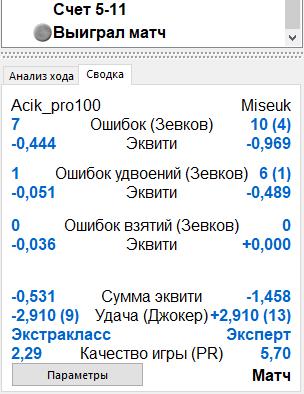 https://forumupload.ru/uploads/0011/85/db/566/335616.png