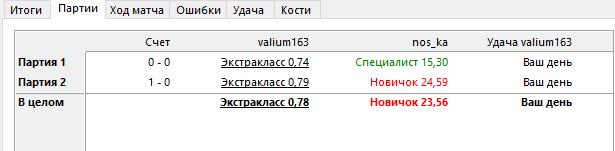 https://forumupload.ru/uploads/0011/85/db/566/347600.png