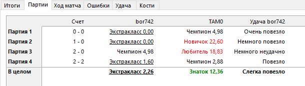 https://forumupload.ru/uploads/0011/85/db/566/50941.png