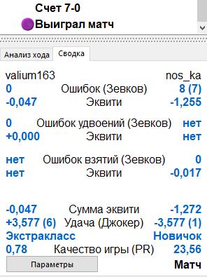https://forumupload.ru/uploads/0011/85/db/566/651833.png