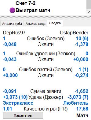https://forumupload.ru/uploads/0011/85/db/566/69571.png