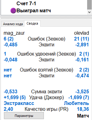 https://forumupload.ru/uploads/0011/85/db/566/770006.png