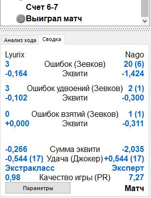https://forumupload.ru/uploads/0011/85/db/566/78588.png