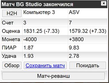 https://forumupload.ru/uploads/0011/85/db/73/t527039.png