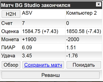 https://forumupload.ru/uploads/0011/85/db/73/t639547.png