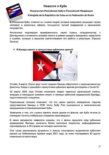 https://forumupload.ru/uploads/0011/90/c9/13/t100031.png