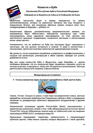 https://forumupload.ru/uploads/0011/90/c9/13/t100969.png