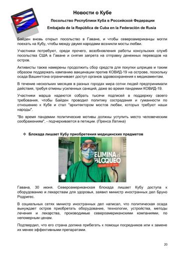 http://forumupload.ru/uploads/0011/90/c9/13/t101013.png
