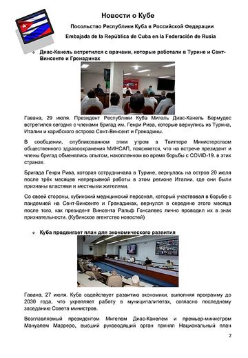 https://forumupload.ru/uploads/0011/90/c9/13/t101481.png
