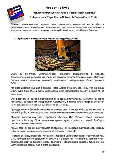 https://forumupload.ru/uploads/0011/90/c9/13/t102859.jpg