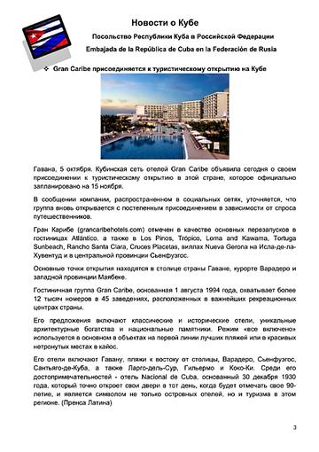 http://forumupload.ru/uploads/0011/90/c9/13/t105226.png