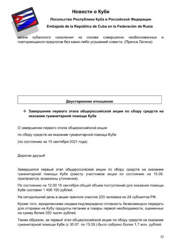 http://forumupload.ru/uploads/0011/90/c9/13/t105289.png