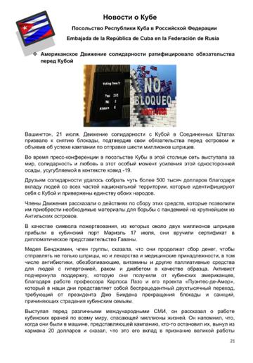 http://forumupload.ru/uploads/0011/90/c9/13/t106123.png
