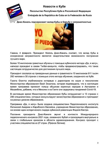 https://forumupload.ru/uploads/0011/90/c9/13/t106589.png