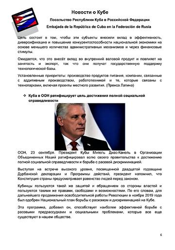 http://forumupload.ru/uploads/0011/90/c9/13/t109079.png