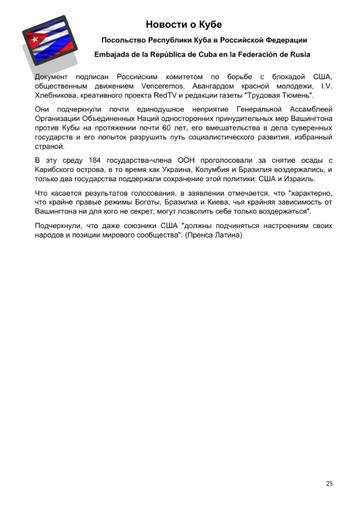 http://forumupload.ru/uploads/0011/90/c9/13/t109614.png