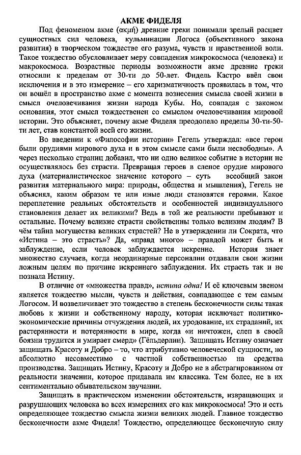 https://forumupload.ru/uploads/0011/90/c9/13/t110872.png