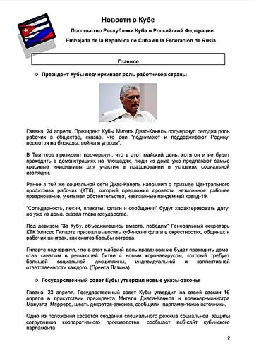 https://forumupload.ru/uploads/0011/90/c9/13/t111401.png