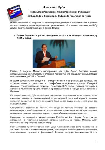 http://forumupload.ru/uploads/0011/90/c9/13/t115204.png