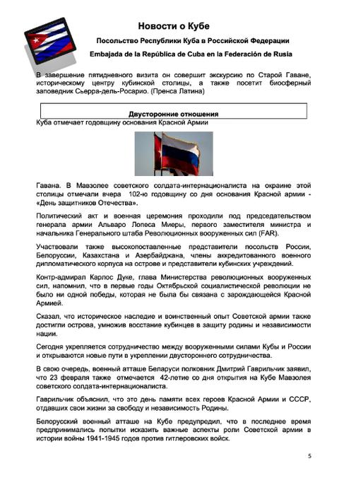 https://forumupload.ru/uploads/0011/90/c9/13/t11564.png