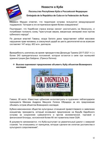 http://forumupload.ru/uploads/0011/90/c9/13/t115746.png