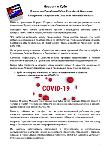https://forumupload.ru/uploads/0011/90/c9/13/t117063.png