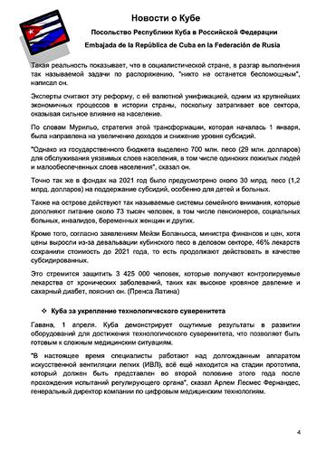https://forumupload.ru/uploads/0011/90/c9/13/t117324.png