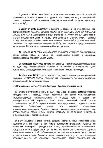http://forumupload.ru/uploads/0011/90/c9/13/t118721.png