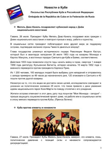 http://forumupload.ru/uploads/0011/90/c9/13/t118993.png
