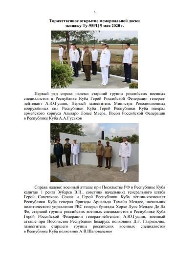 http://forumupload.ru/uploads/0011/90/c9/13/t119202.png