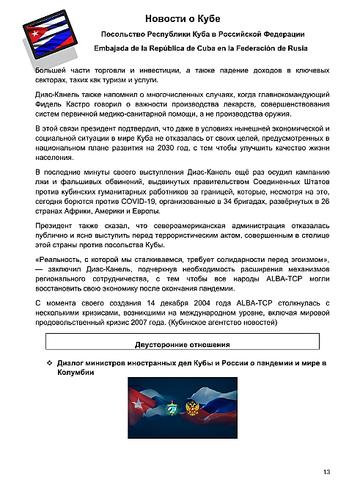 https://forumupload.ru/uploads/0011/90/c9/13/t121015.png
