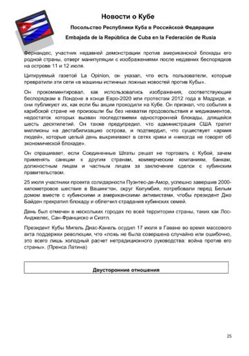 http://forumupload.ru/uploads/0011/90/c9/13/t122400.png