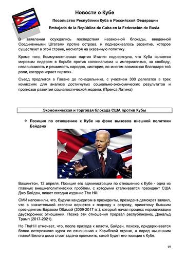 https://forumupload.ru/uploads/0011/90/c9/13/t123881.png
